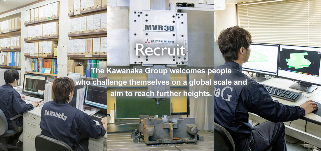 The Kawanaka Group welcomes people who challenge themselves on a global scale and  aim to reach further heights.