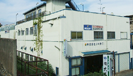 Kawanaka Ironsmith Co., Ltd.